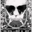 「進撃の巨人展FINAL」謎に包まれていた原画展の全貌がついに明らかに!初公開「最終話の音」展示など原画展の内容を一挙公開!