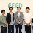 歯科医療者向けSNSの「1D」が3500万円の資金調達、歯科材料通販大手のフィードとの資本業務提携を発表
