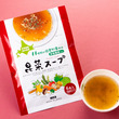 根菜?いいえ『昆菜スープ』です!北海道産昆布と、11種類の国産野菜のやさしい味が合体したスープを試してみた!