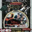 『進撃の巨人 スペシャルファンブック』7月9日発売!特別付録はエレンとリヴァイのボイス入りカウントダウンボイスタイマー&目覚まし時計!