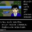 『伊勢志摩ミステリー案内 偽りの黒真珠』PS4版が6月20日配信決定!続編制作のクラウドファンディングも実施中