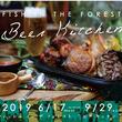 """神戸メリケンパークのランドマーク「FISH IN THE FOREST~TOOTHTOOTH×そら植物園~」にて、ビアプラン「FISH IN THE FOREST """"Beer Kitchen""""」開催!"""