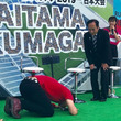はなわ、埼玉県知事に土下座でお詫び 「埼玉県のうた」で埼玉をディスりまくり