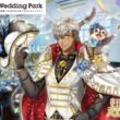 「ウエディングパーク×夢王国と眠れる100人の王子様」コラボ企画「もし王子様と結婚式を挙げるなら…!?」人気王子の結婚式準備レポートを「ハナレポ」にて公開