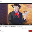 串田アキラさんの歌うあの名曲にのせて……「キン肉マン連載40周年記念 ストップムービー」公開!