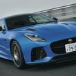 〈ジャガーFタイプ〉ジャガーの未来を切り拓く意欲作【ひと目でわかる最新スポーツカーの魅力】