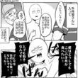「100円で300円の牛丼食べたい」と言うようなもの 漫画家への無茶な依頼を牛丼屋に例えた漫画が分かりやすい