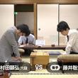藤井聡太七段、B級2組昇級へ再挑戦 村田顕弘六段と1回戦/将棋・順位戦C級1組