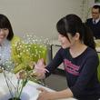 生け花とヨガ・ピラティスには高い親和性!?日本の華道家元である池坊(いけのぼう)とヨガ・ピラティス専門スタジオ「zen place」がコラボレーション。脳への効果を実証実験開始!