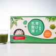 1包3役! 野菜不足を手軽に解消できる『こうじ酵素 + 青汁と乳酸菌』をお試し!