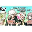 『スーパーダンガンロンパ2』より日向創、狛枝凪斗、七海千秋の3人をイメージしたモデルウォッチがリリース決定。期間限定で予約販売を開始