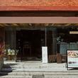 カカオが主役のフルコース 1日4組限定のレストラン「ROBB」が鎌倉にオープン!