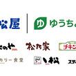 「ゆうちょPay」で松屋の牛丼を食べよう! 6月18日から導入
