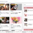 日本最大級の花嫁クチコミコミュニティ「maricuru」、結婚式場経営者・企画担当者向けオウンドメディア「maricuruブライダル塾」を新たに開始!