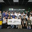 日本ゲーム大賞2019「U18部門」 決勝大会に進出するファイナリストが決定! 舞台は、9月15日(日)東京ゲームショウ2019 イベントステージにおいて最終決戦!