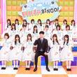 日向坂46齊藤京子の歌声にメンバーも視聴者も号泣「ステキです」