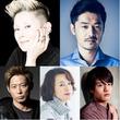 新ドラマ『わたし旦那をシェアしてた』に夏木マリ、平山浩行、黒木啓司ら