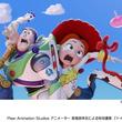 ピクサー・アニメーション・スタジオ日本人アニメーターによる特別講演!デジタルハリウッド大学『トイ・ストーリー4』メイキングセミナー