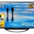 新4K衛星放送チューナー内蔵テレビ、6月3日から9日で売れた製品トップ10