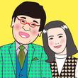 蒼井優との結婚を聞き『山里亮太短編小説集「あのコの夢を見たんです。」』を読んだ。