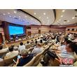 中国日本史学会年次会議、新時代の日中関係を議論―上海市