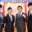 「イクメンって聞いていいの?」ココリコ田中、博多華丸の質問に笑顔 「バンバン聞いて!」
