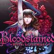 イガヴァニア新作『Bloodstained: Ritual of the Night』海外配信開始! 13の無料DLCが登場予定