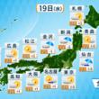 新潟県・山形県は少雨でも土砂災害に注意