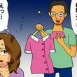 """原田龍二みたいな""""雑不倫""""は多い…既婚男性からのヒドい仕打ちエピソード"""