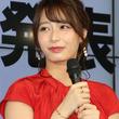 元TBS宇垣美里アナ、『オールナイトニッポン』初登場!「悪いことしてる感じがしてドキドキしちゃう」