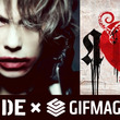 GIFMAGAZINEがHYDEとコラボ!「ANTI」発売を記念して収録曲のリリックビデオを制作 & スペシャルGIFコンテンツを公開。