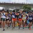 全国男子高校駅伝と同じ区間&距離を走る「川崎国際EKIDEN」12月開催