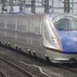 大宮駅での乗り換えなし! 金沢直通団体専用新幹線(E7系) 9月に運転