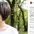「KANA-BOON」飯田祐馬、活動休止へ 失踪理由は「個人的な不安やプレッシャー」
