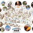 浅草で火縄銃デモンストレーション、手筒花火VR体験、全国12自治体・地域の自慢の地元食材で作る限定メニューが楽しめる『おすすめふるさと博覧会』開催