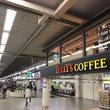やっぱり「いい眺め」 阪急梅田駅ホームの「トレインビュー喫茶店」が復活したよ!