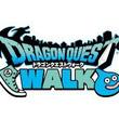 「ドラゴンクエストウォーク」,メインクエストなどの流れやゲーム画面を公開。現実の世界を舞台に新たな体験が楽しめる