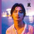 横浜流星、セカンド写真集『流麗』発売3カ月で7刷の大ヒット!累計発行部数は6万5千部に