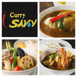 札幌スープカレーの名店『Curry SAVoY /カリーサヴォイ』が復活から半年、5月24日(金)グランドメニュー揃い踏み。大人気の【鉄板キーマのカリー】も復活、提供スタート!!