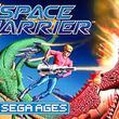 「SEGA AGES スペースハリアー」の最新情報が公開。新たなゲームモード「コマイヌ・バリア・アタック」や操縦桿モードが搭載