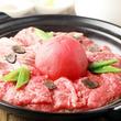 インパクト抜群!丸ごとトマトをのせた『黒毛和牛のトリュフ霜降り土鍋』が新登場!1ランク上の至高の肉飯を是非お召し上がり下さい!
