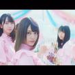 日向坂46、2ndシングル「ドレミソラシド」共通カップリング曲「キツネ」MV解禁!センターは小坂菜緒