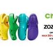 クロックス・ジャパン、「ZOZOTOWN」に初出店