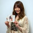 NHK「みんなのうた」で脚光の結花乃がファーストアルバムをリリース「寄り添いながら前を向いていける曲に」
