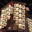 京の夏を満喫 祇園祭「菊水鉾」拝観・お茶席券つきプラン