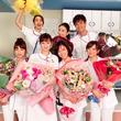 小松彩夏『白衣の戦士!』集合ショット公開し感謝「3ヶ月間、本当に幸せでした」