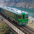 仏国の有力メディアによる「鉄道を使った瀬戸内の旅」の取材を実施