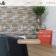 株式会社パスレルの求人情報サイト「パスレルジョブ」、6月14日より公開