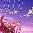 「KING OF PRISM-Shiny Seven Stars-」コラボジュエリー 本日6/20から受注販売開始!