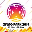 過去最大規模で開催「XFLAG PARK 2019」にフットボールアワーや品川庄司、かまいたち、HIKAKINなどが続々参加!